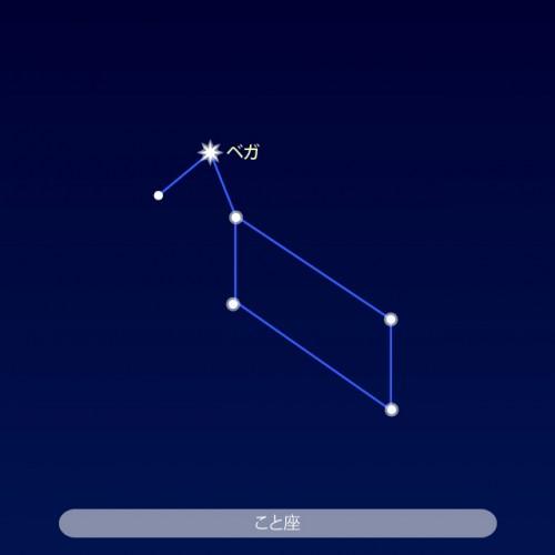 star__lyr_640