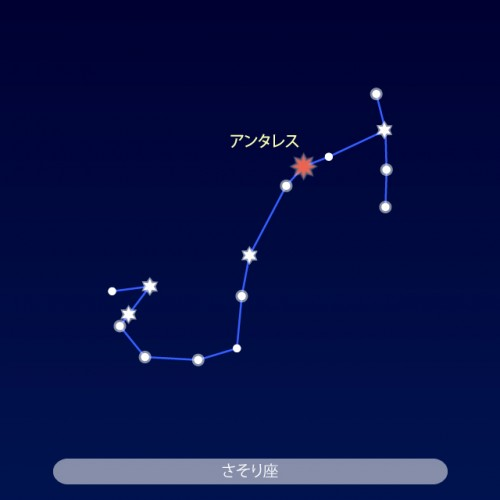 star__sco_640