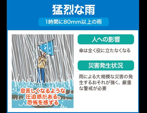 manga_j04_01