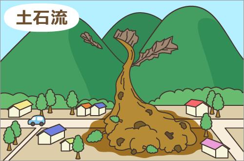土砂災害に警戒