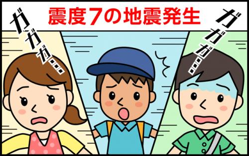 manga01_03