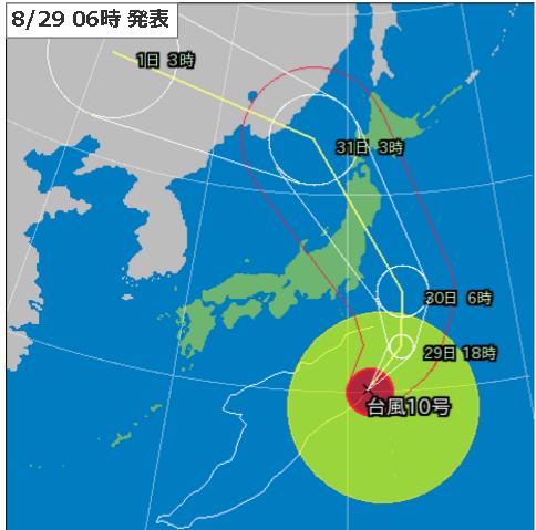 29日6時台風10号進路予測