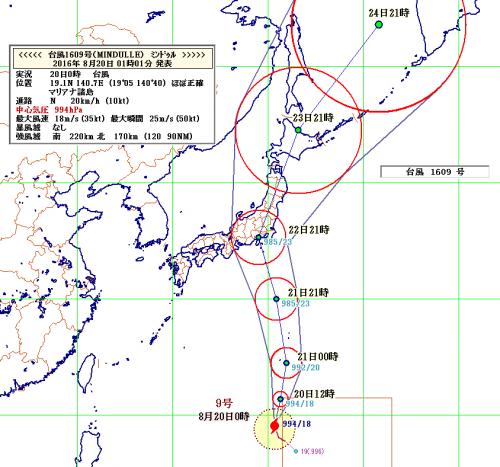 20日0時台風9号