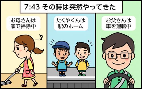manga01_02