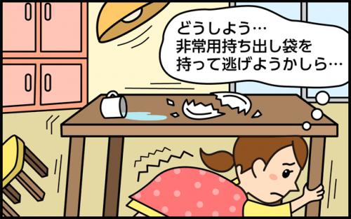 manga01_05