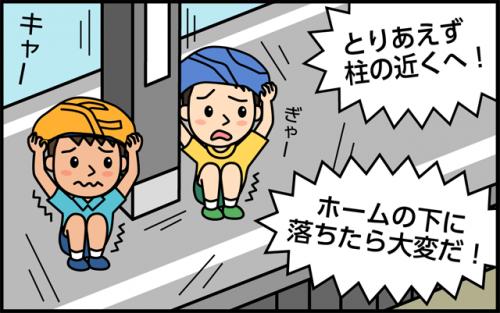 manga01_06