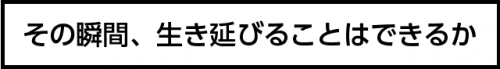 manga01_title