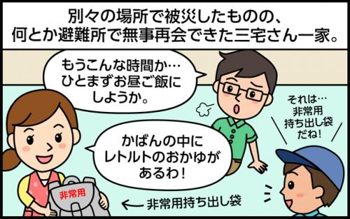 manga02_01