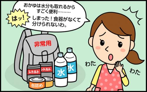 manga02_02