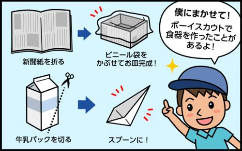 manga02_03
