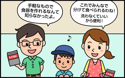 manga02_04