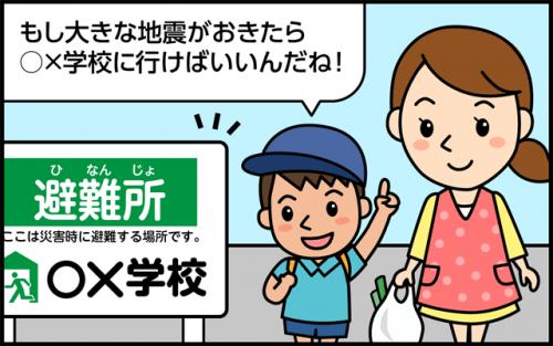 manga_j03_01