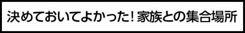 manga_j03_title