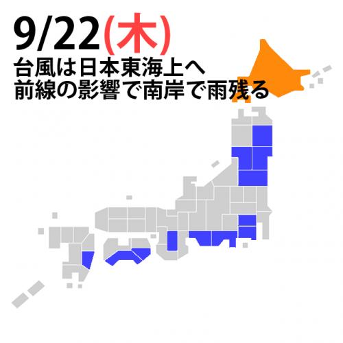 20160922