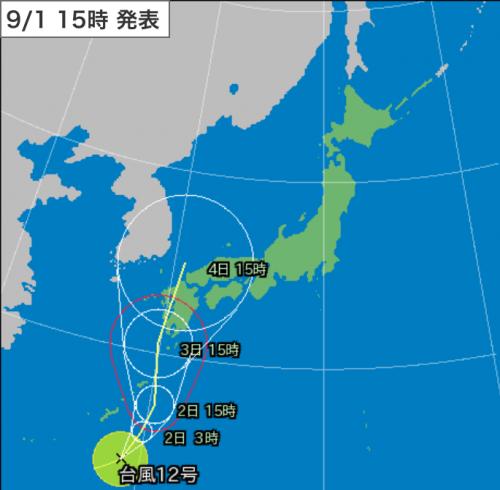20160901_15時台風予測