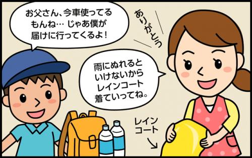 manga02_2