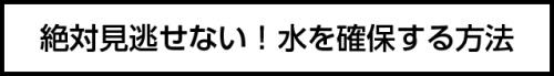 manga02_title