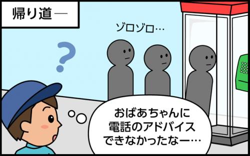 manga05_2