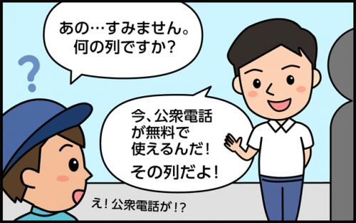 manga05_3