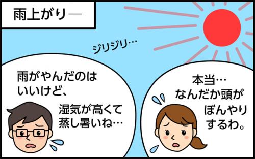 manga06_1