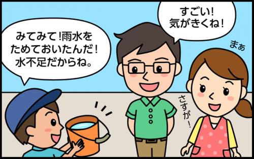 manga06_2