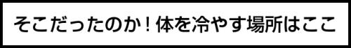 manga06_title