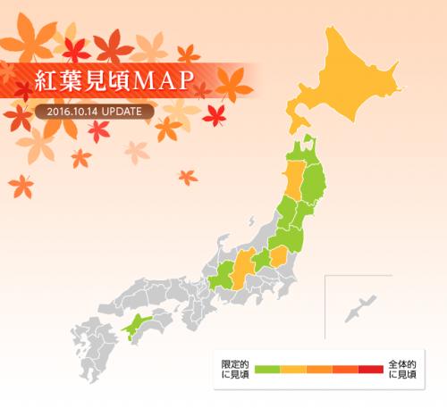 koyo_jikkyo_map1014