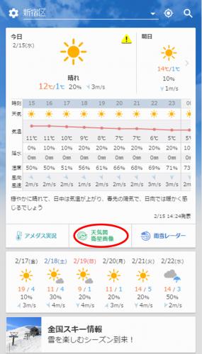 TOP_天気図