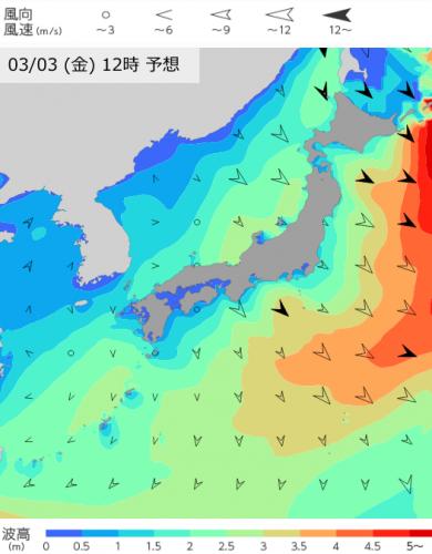 3月3日12時の波浪予測